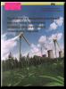 Топливно-энергетический комплекс Украины