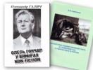 Книги. Олесь Гончар и Н.В.Гоголь в литературе