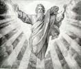 Бог и религия