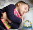 Книга под подушку