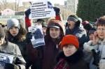 протесты страну не изменят