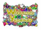 Завтра в Украине стартует Woodstock
